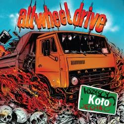 All Wheel Drive – Wszyscy Koło jechać CD