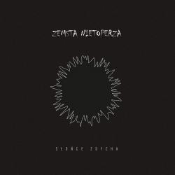Zemsta nietoperza - Słońce zdycha CD